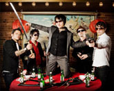 the slants asian dance rock PMX Pacific Media Expo Music Live band